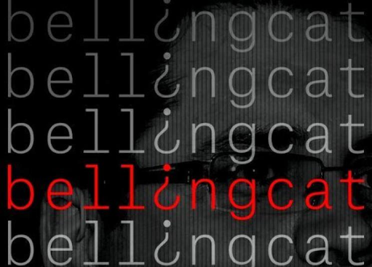 У Bellingcat розповіли про ймовірні прич…