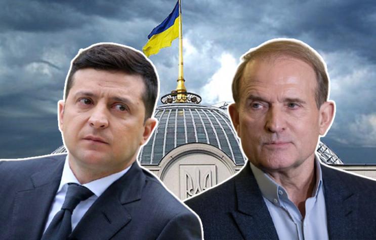Прем'єр Медведчук і Зеленський ще на 5 р…