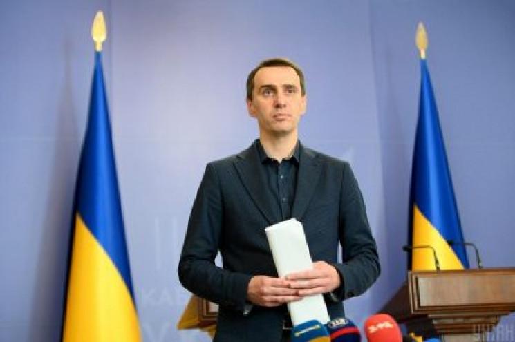 Ляшко пояснив, чому Україна не відмовила…