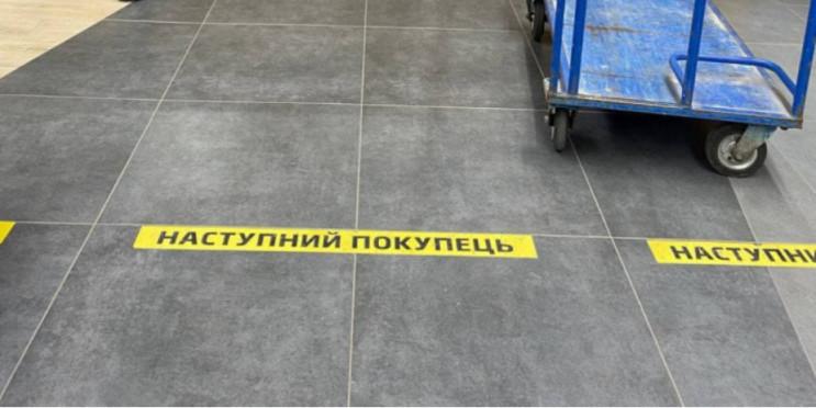 Локдаун у Києві: Як працюють магазини (Ф…
