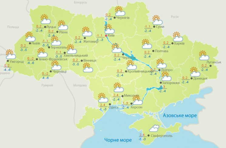 В Україну йде похолодання, але без снігу…