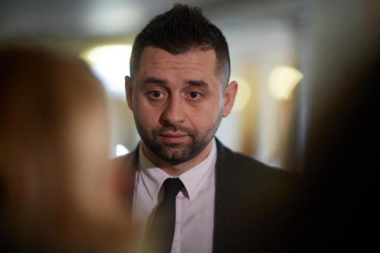 """Підвищення тарифів в Україні: """"Слуги"""" го…"""