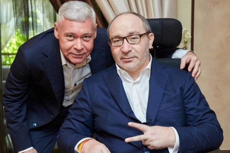 Трансфер власти: Мэрия Харькова пригрози…