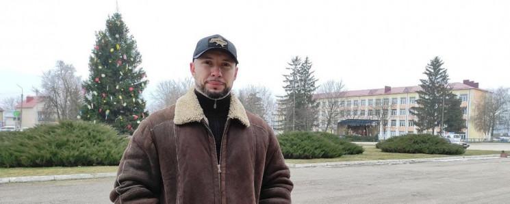 Нацгвардеец Виталий Маркив побывал на ро…