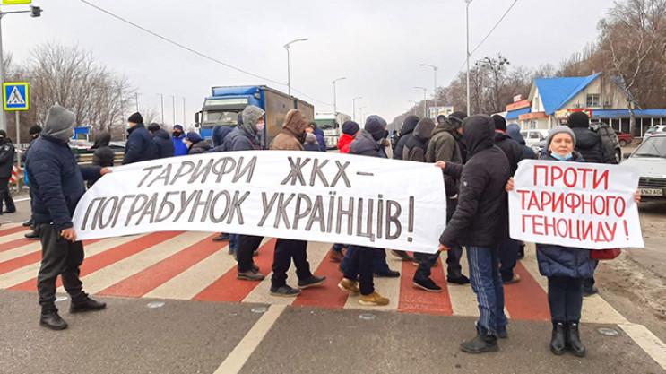 Прикарпатці перекрили автодорогу Івано-Ф…