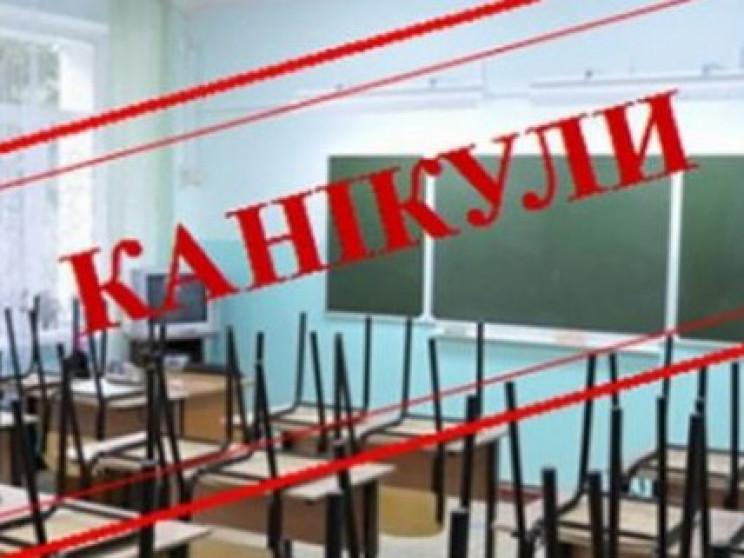 Тернопольские школьники возвращаются на…