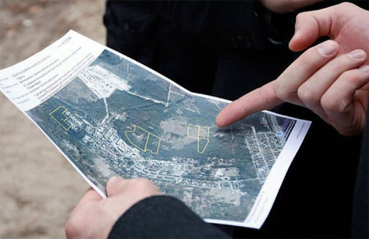 На Летичівщині громаді повернули 310 га…