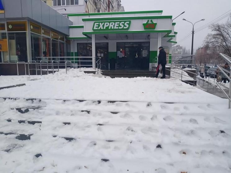 У Запоріжжі супермаркет сплатить штраф з…