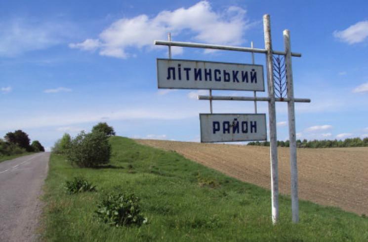 У Літинському районі побили й підпалили…