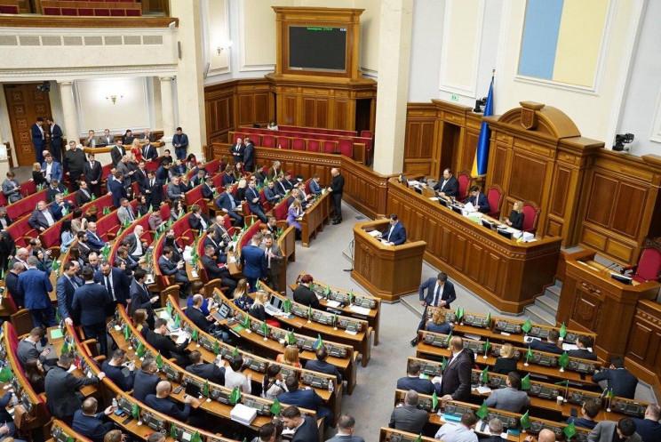 Комітет Ради підтримав законопроект Зеле…