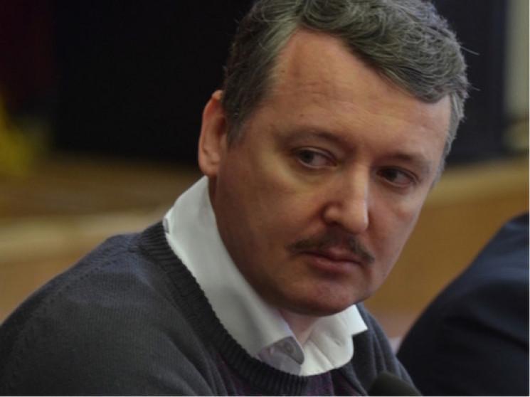 Стрєлков розповів, як генерали ФСБ зароб…