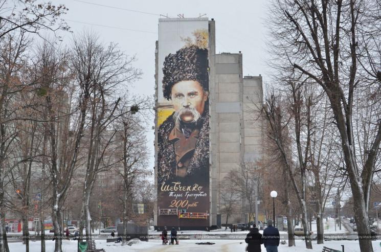В Харькове почти с нуля восстановили рек…