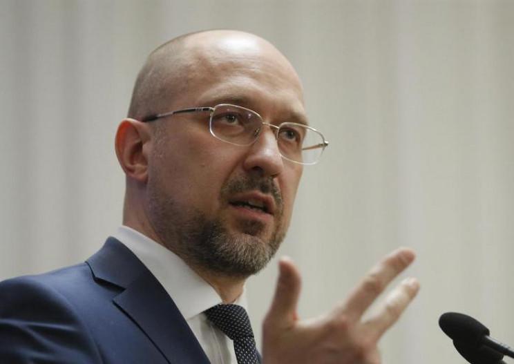 В уряді сказали, коли ціна на газ в Укра…