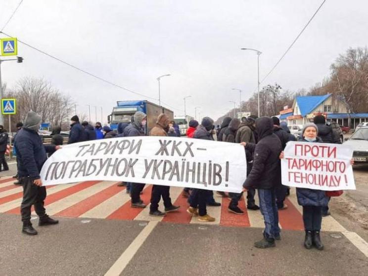 """Україну накрила хвиля """"тарифних"""" протест…"""