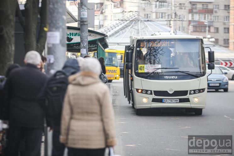 """В Украине могут исчезнуть """"старые"""" маршр…"""