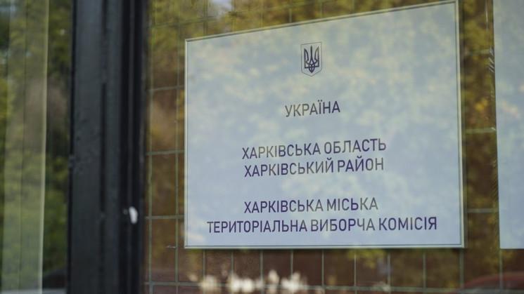 В Харькове открыли дело из-за признания…