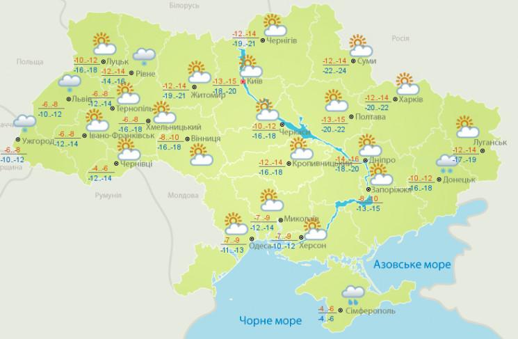 В Україні очікується до 25 градусів моро…