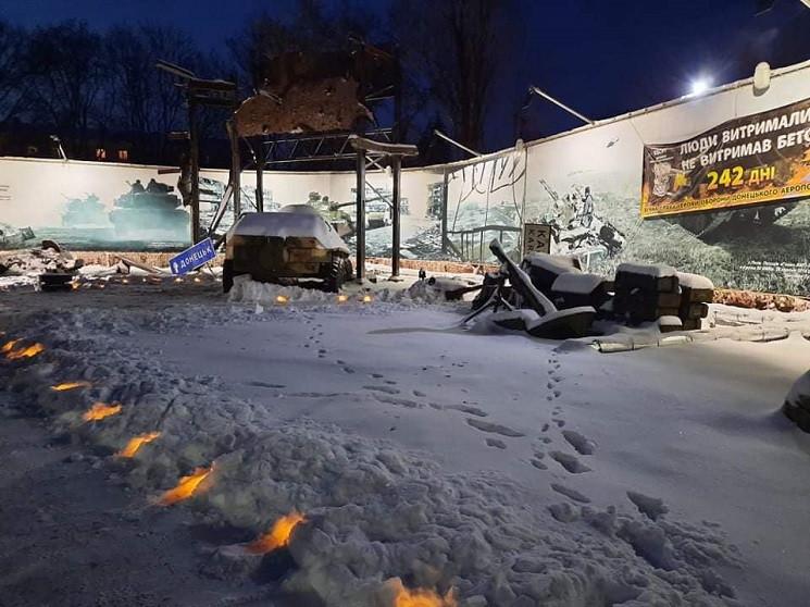 Вогонь на снігу: Як у Дніпрі вшанували п…