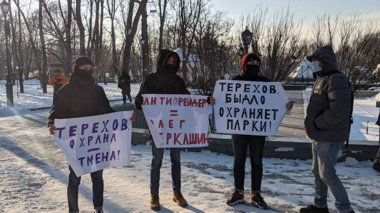 Охрану харьковского парка обвинили в изб…