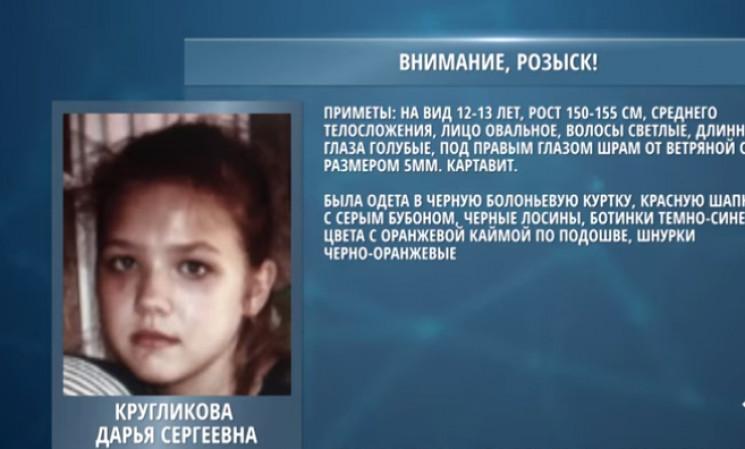 """В """"ДНР"""" у відстійнику шахти знайшли тіло…"""