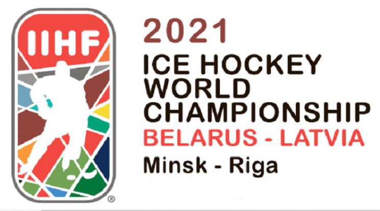 Офіційно: У Лукашенка і Білорусі забрали…
