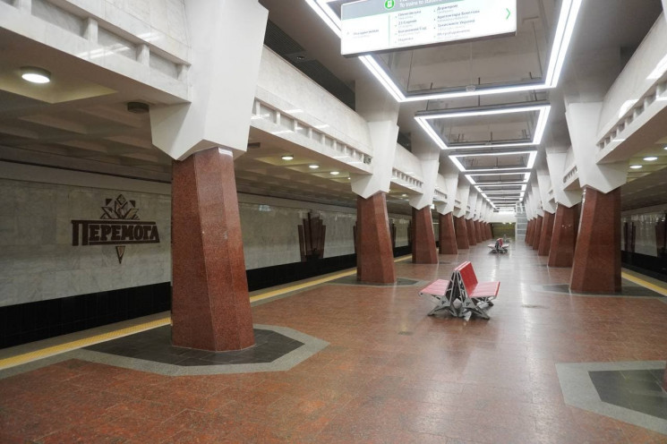 Станцію харківської підземки залило водо…