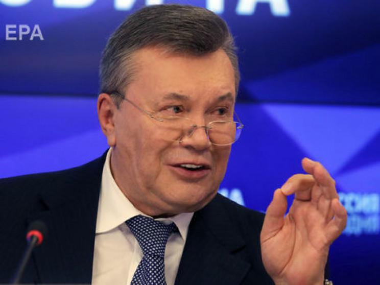 ВАКС відмовився заочно заарештувати Янук…