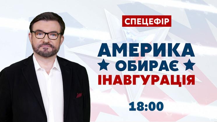 """Євгеній Кисельов в ефірі каналу """"Україна…"""