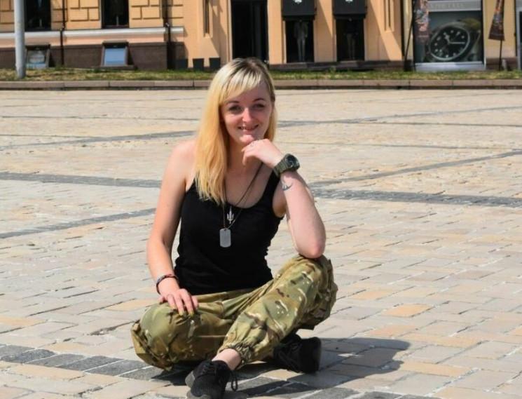 Задержание Виктории Котеленец (Фортуны):…