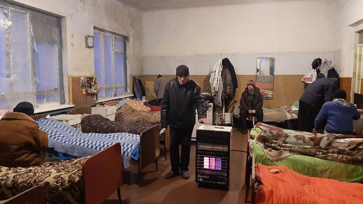 В херсонском приюте для бездомных — шест…