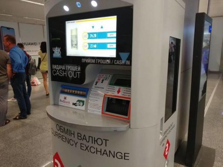 Долари – через термінал: Як зміняться пр…