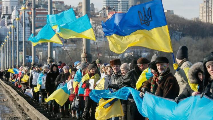 Від імперій до єдиної держави: Чому Укра…