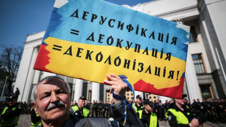 Українською, будь ласка: Чи дотримуються…