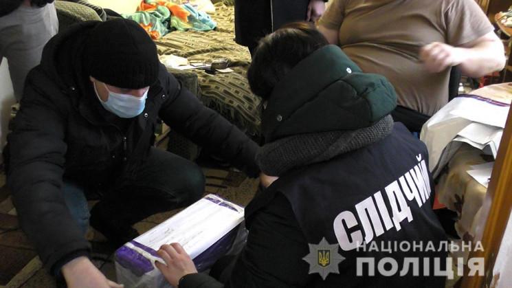 В Николаеве задержали распространителей…