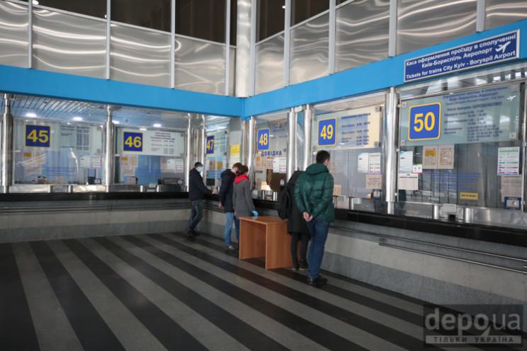 """""""Укрзалізниця"""" зупиняє продаж квитків: К…"""