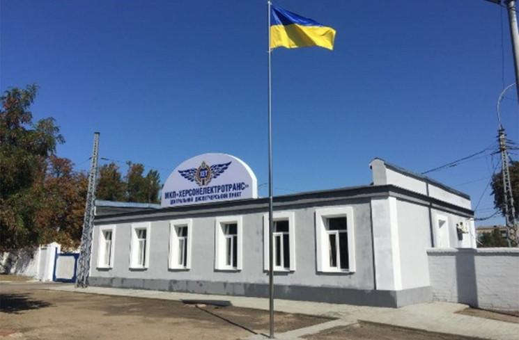 Работники Херсонэлектротранса жалуются г…