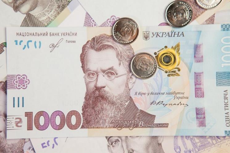 Львівська міськрада триматиме гроші аж у…