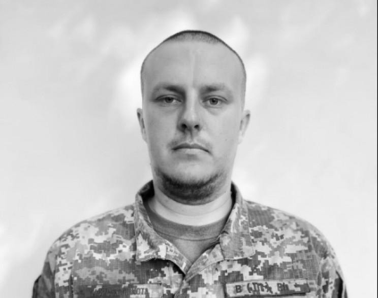 Снайпер окупантів вбив морпіха на Донбас…