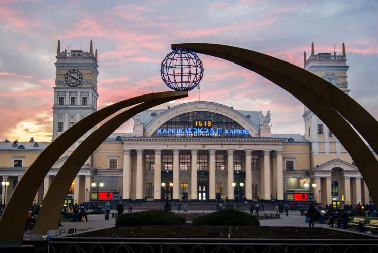 Харьковский вокзал стал четвертым в рейт…