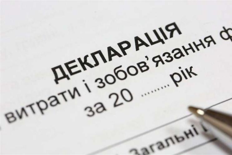 Бюджетник-миллионер: На Харьковщине комм…