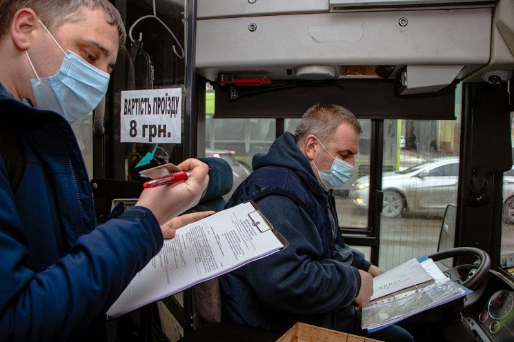 В Днепре автобусы снимают с маршрутов из…