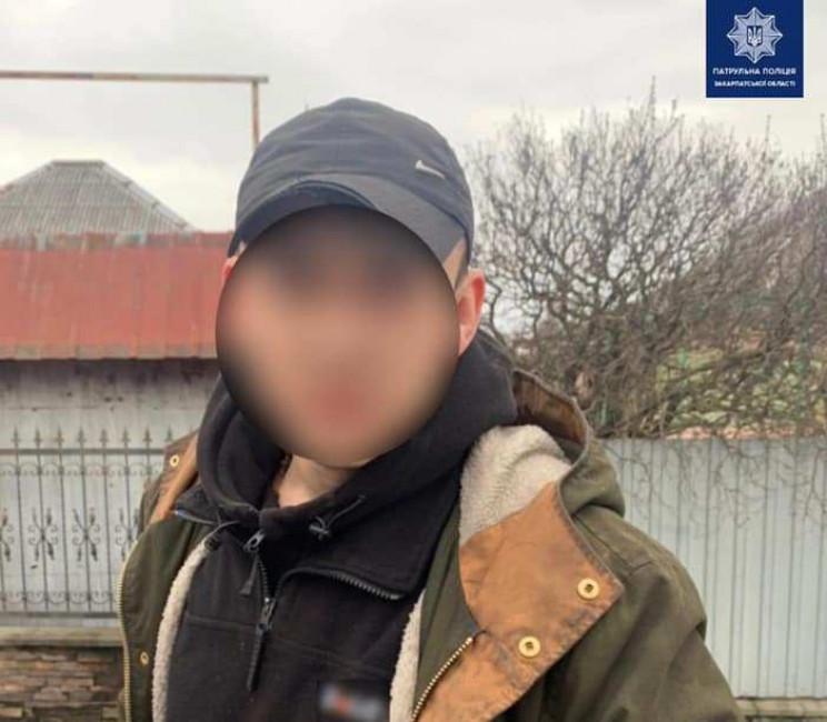 На Ужгородщині знайшли крадене авто і зл…