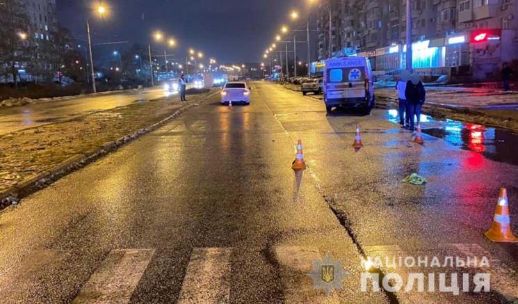 В Запорожье автомобиль насмерть сбил муж…