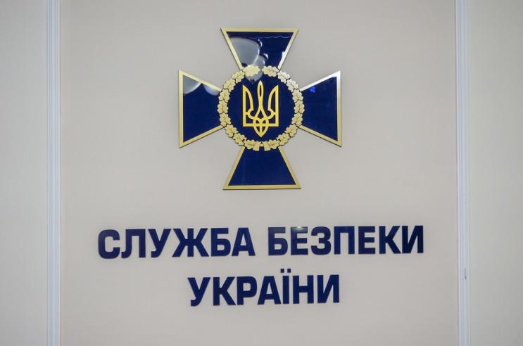 СБУ підтвердила затримання працівника сп…