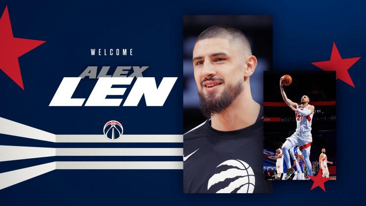 Офіційно: Український баскетболіст Лень…