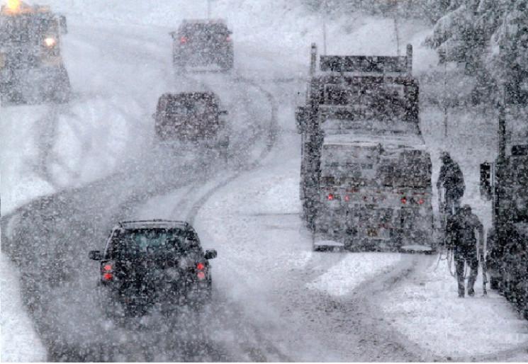 Из-за погоды ГСЧС объявила первый уровен…