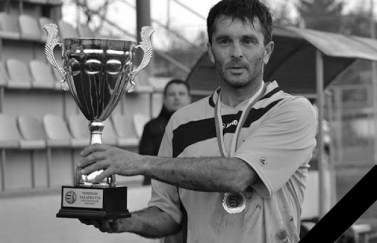 Помер відомий закарпатський футболіст Ол…
