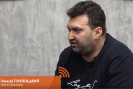 """Олексій Голобуцький: Про захист від """"чор…"""