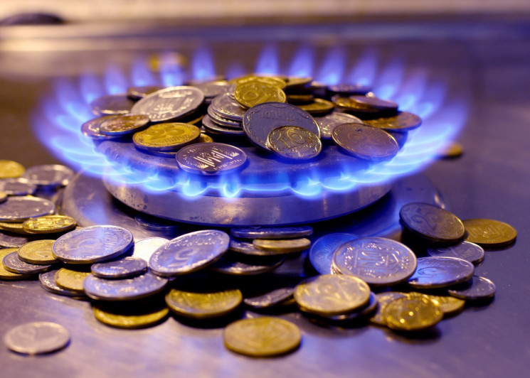 До уваги прикарпатців: Ціну на газ зниже…