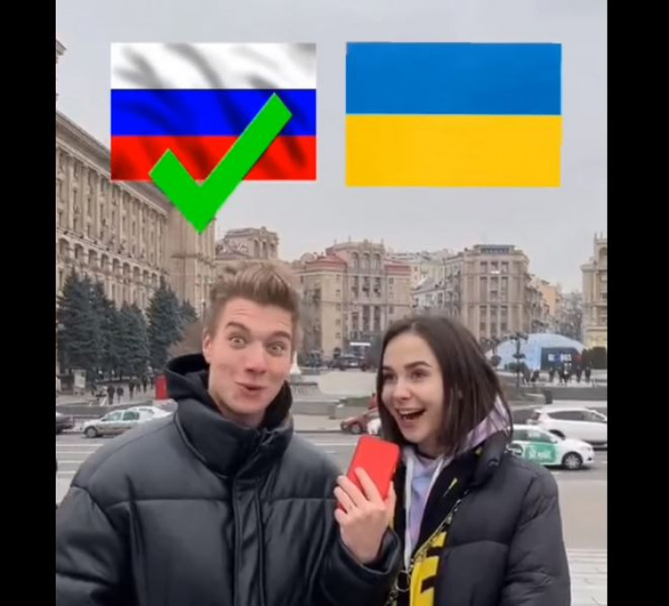 Російська експансія через Тik Tok: Як по…